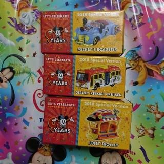 Disney - ディズニー 90周年 トミカ