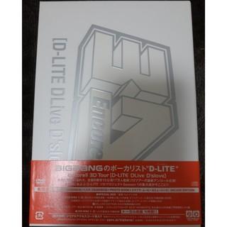 ビッグバン(BIGBANG)のD-LITE(fromBIGBANG) DLive D'slove 初回限定盤(K-POP/アジア)