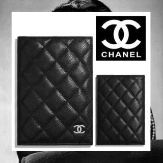 シャネル(CHANEL)のCHANEL classic passport holder(パスケース/IDカードホルダー)