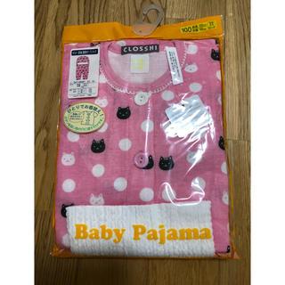 シマムラ(しまむら)の新品未使用♡キルト長袖腹巻き付きパジャマ♡100cm(パジャマ)