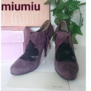 ミュウミュウ(miumiu)の正規 ミュウミュウ スウェード レザー ヒール パンプス ショートブーツ プラダ(ブーティ)