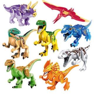 レゴ互換 恐竜 ジュラシック ミニフィグ 8体