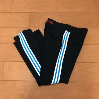 アディダス(adidas)のアディダス パンツ トレーニングパンツ(トレーニング用品)