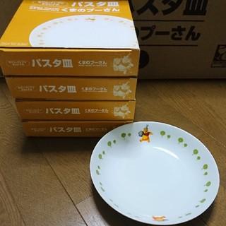 ディズニー(Disney)のパスタ皿 ディズニー 非売品(食器)