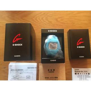 ジーショック(G-SHOCK)のG-LIDE GLX-5600A 山下智久 ブザービート(腕時計(デジタル))