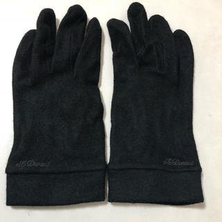 エステーデュポン(S.T. Dupont)のS.T. Dupont 手袋(タバコグッズ)