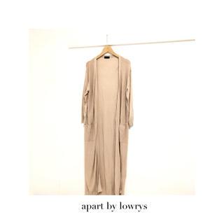 アパートバイローリーズ(apart by lowrys)のapart by lowrys キャメルベージュ ロングカーディガン(カーディガン)