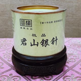 【黄茶】君山銀針 50g/袋(茶)