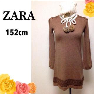 ザラ(ZARA)のザラ✨ガールズニットワンピチュニック✨サイズ11-12(152㎝)(Tシャツ/カットソー)