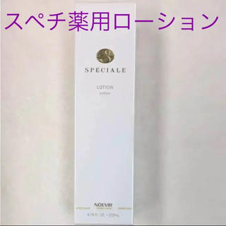 noevir - ノエビアスペチアーレ薬用ローション