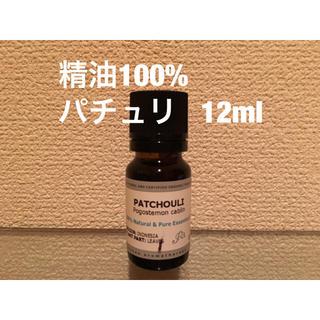 精油100% 新品 パチュリ(エッセンシャルオイル(精油))