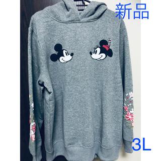 ディズニー(Disney)の新品 ☆ Disney ミッキー レディース パーカー グレー 3L(パーカー)