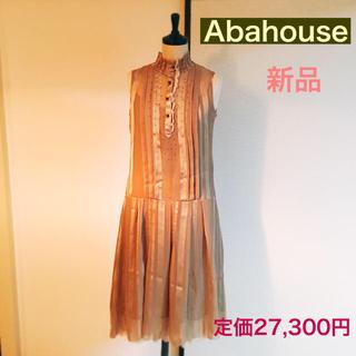 アバハウスドゥヴィネット(Abahouse Devinette)のL366 新品 アバハウス 気品 ワンピース ドレス Abahouse フリル(ひざ丈ワンピース)