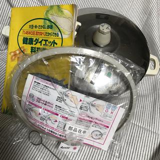 アサヒケイキンゾク(アサヒ軽金属)の活力なべと取扱説明書兼料理本のセット✨(鍋/フライパン)