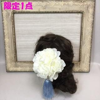 限定シリーズ 13 髪飾り ヘアード ヘッドアクセ 結婚式 成人式 前撮り 高級(ヘアピン)