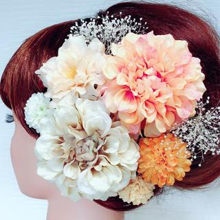 オレンジ系髪飾り*かすみ草2本付き♡前撮り、成人式、浴衣、着物♡ドレスにも◎(ヘアピン)