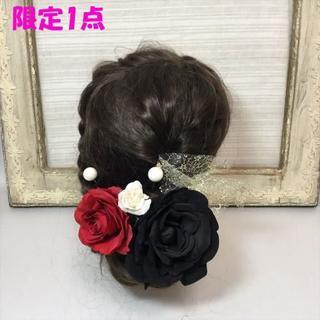 限定シリーズ 15 髪飾り ヘアード ヘッドアクセ 結婚式 成人式 前撮り 高級(ヘアピン)