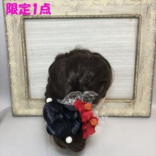 限定シリーズ 16 髪飾り ヘアード ヘッドアクセ 結婚式 成人式 前撮り 高級(ヘアピン)