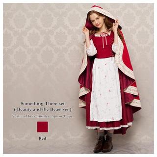 シークレットハニー(Secret Honey)のシークレットハニー 実写版 赤マント&ドレス ハロウィン 実写ベル(衣装)