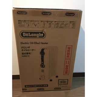 DeLonghi - 《新品 未開封》デロンギ オイルヒーター