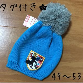 Disney - ディズニー ミッキー ニット帽 49〜53