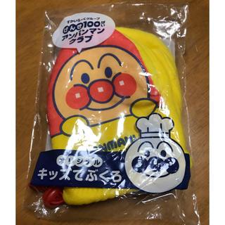 アンパンマン - アンパマン 手袋
