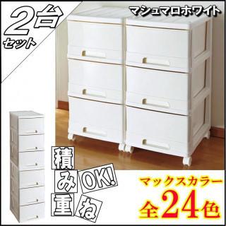 収納ケース 衣装ケース 収納ボックス チェスト カラーボックス 3段 2個組