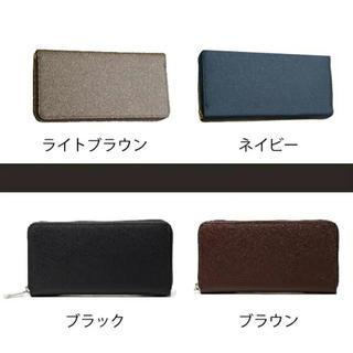 激安な長財布(長財布)