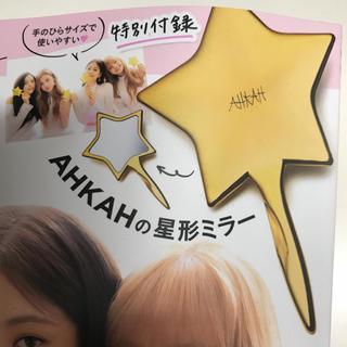 アーカー(AHKAH)のJJ 11月号 AHKAH 付録(ファッション)