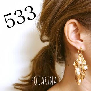 533…新作♡大ぶりゴールドチャーム×ミニパール イヤリングorピアス 選択可