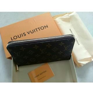 ルイヴィトン(LOUIS VUITTON)の長い財布 LV (長財布)