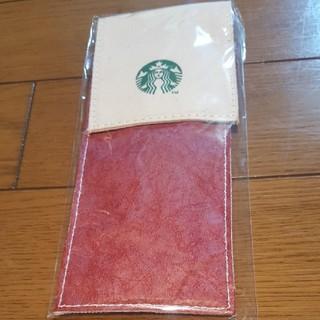 スターバックスコーヒー(Starbucks Coffee)の(未使用)スターバックス 小物(サングラス/メガネ)