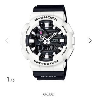 ジーショック(G-SHOCK)のG-SHOCK  GAX-100B(腕時計(デジタル))