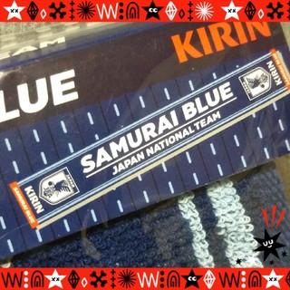 キリン(キリン)のSAMURAI   BLUEタオルマフラー(記念品/関連グッズ)