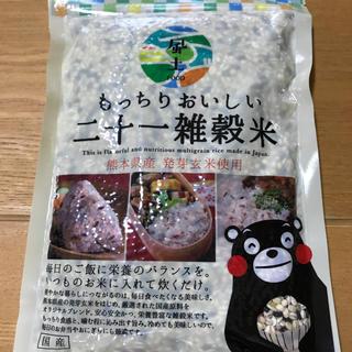 雑穀米500g
