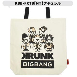 ビッグバン(BIGBANG)のBIGBANG krunk トートバッグ ナチュラル(ミュージシャン)