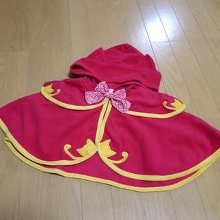BANDAI - 魔法つかいプリキュア 魔法学校 制服 ケープ