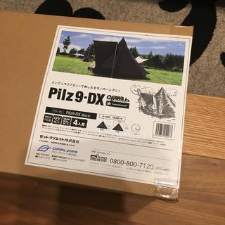 キャンパルジャパン(CAMPAL JAPAN)の新品未開封 Pilz9-DX モノポール ブラック カナディアンイースト(テント/タープ)