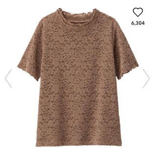 ジーユー(GU)のgu GU ジーユー レース フリル ネックT Tシャツ 半袖 フリルネック(カットソー(半袖/袖なし))