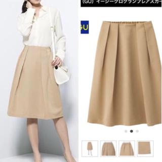 ジーユー(GU)の【新品未使用】イージーグログランフレアスカート(ひざ丈スカート)