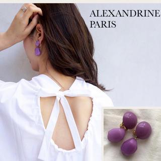 IENA - ALEXANDRINE PARIS  IENA購入 イヤリング