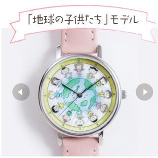 ピエールラニエ(Pierre Lannier)のさくらももこ  腕時計♡ピエールラニエ(腕時計)
