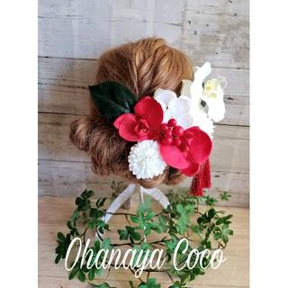 花雅 赤と白の胡蝶蘭の髪飾り10点Set No298(ヘアピン)