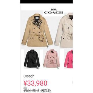 コーチ(COACH)の未使用品 Coach トレンチコート ヒョウ柄(トレンチコート)