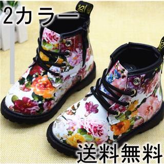 新作キッズ★子供用 花柄ブーツ 2カラーブラック ホワイト(ブーツ)
