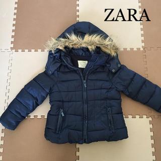 ザラ(ZARA)のZARA Girls ダウンジャケット 2-3y size98(ジャケット/上着)