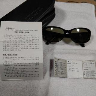 レイバン(Ray-Ban)の【新品】Ray-Ban(レイバン) サングラス レイバン・ポション Z0705(サングラス/メガネ)