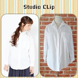 スタディオクリップ(STUDIO CLIP)のstudio CLIP*スタディオクリップ【美品】2wayコットンシャツ 白(シャツ/ブラウス(長袖/七分))