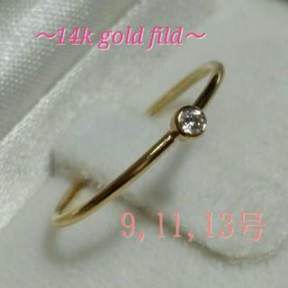 14kgfプチダイヤリング/3サイズ(リング(指輪))
