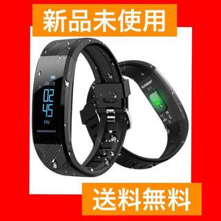 【大特価】スマートウォッチ スマートブレスレット(腕時計(デジタル))